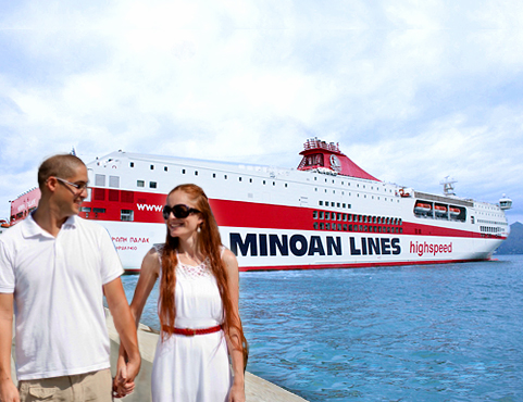 "Minoan Lines 2017 ""Show Your Card"" – 20%-25% di sconto"